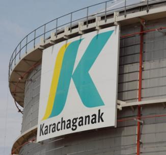 """KPO HELD LOCAL CONTENT FORUM """"KARACHAGANAK EXPANSION PROJECT STAGE 1"""""""